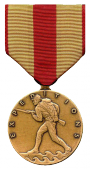 Marine Corps Expeditionary Medal.png